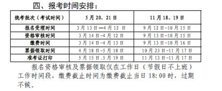 http://img.zhiupimg.cn/group1/M00/00/A6/rBAUDFkeY8CAK7qdAAF17LoBdV4850.png