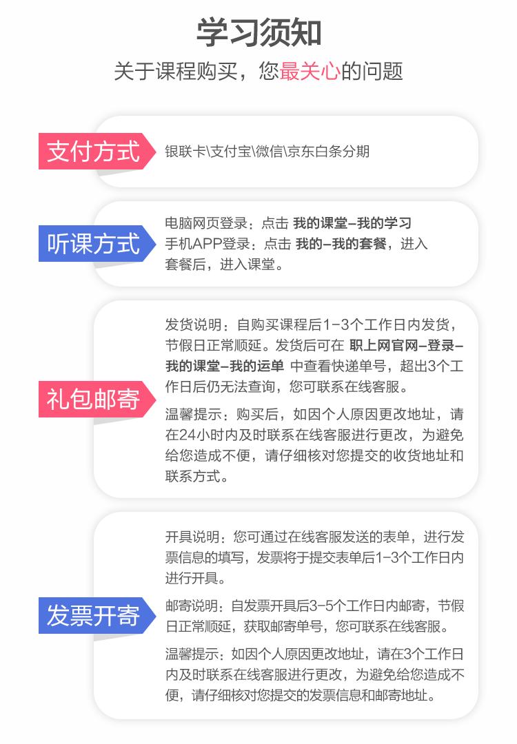 http://img.zhiupimg.cn/group1/M00/01/2C/rBAUC1rxcZyAN-2AAAHcQGZO43o624.png