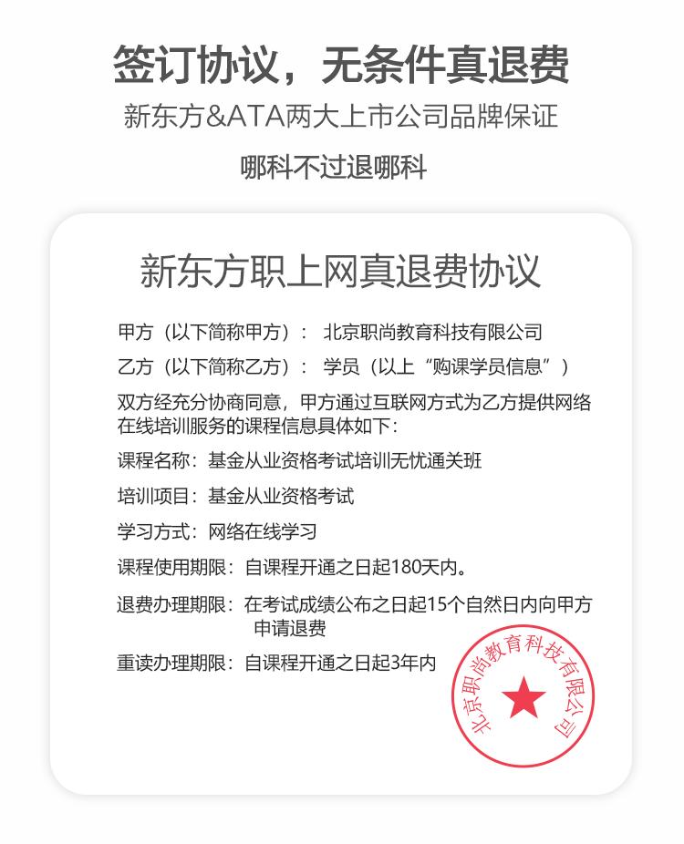 http://img.zhiupimg.cn/group1/M00/01/2D/rBAUC1rxgNOAXsksAAFz-m4Ch1s148.png