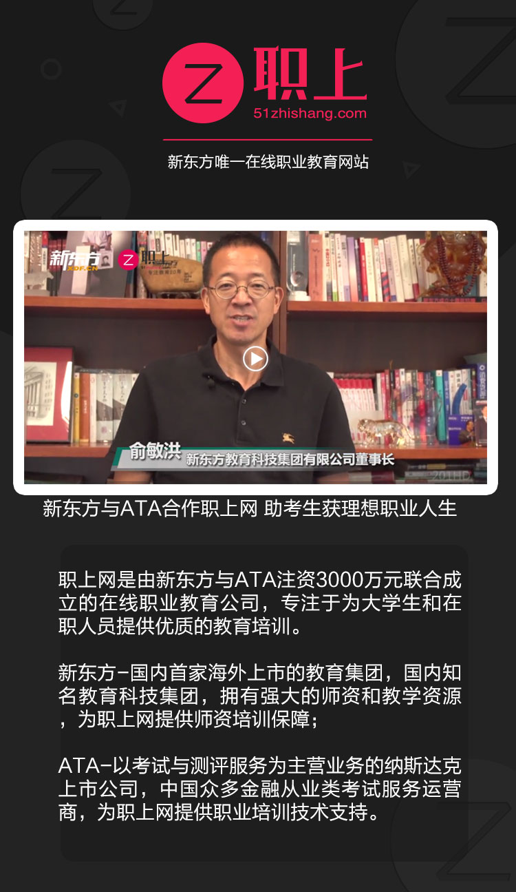 http://img.zhiupimg.cn/group1/M00/02/55/rBAUDFs1qAyAVJvjAAKaGHUIf2o601.jpg