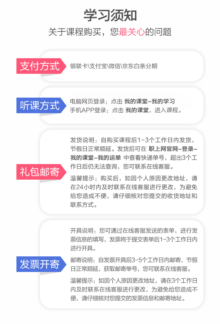 https://img.zhiupimg.cn/group1/M00/01/A7/rBAUC1tjvXmAGeU-AAJE3UrFDGE482.png