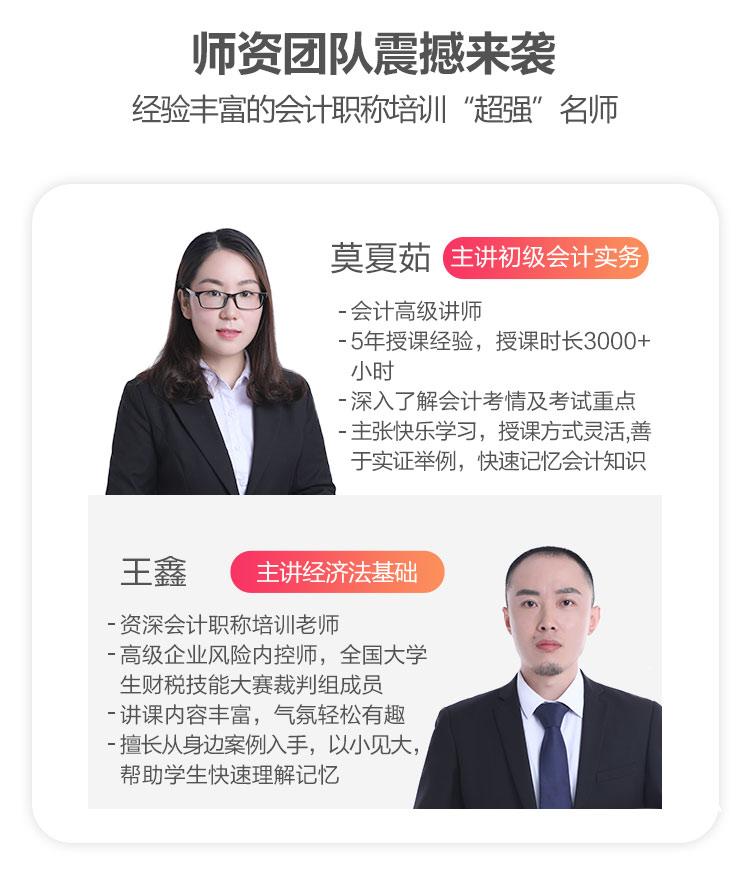 https://img.zhiupimg.cn/group1/M00/01/FE/rBAUC1vO7H6AISZhAAGEx12rLXs211.jpg
