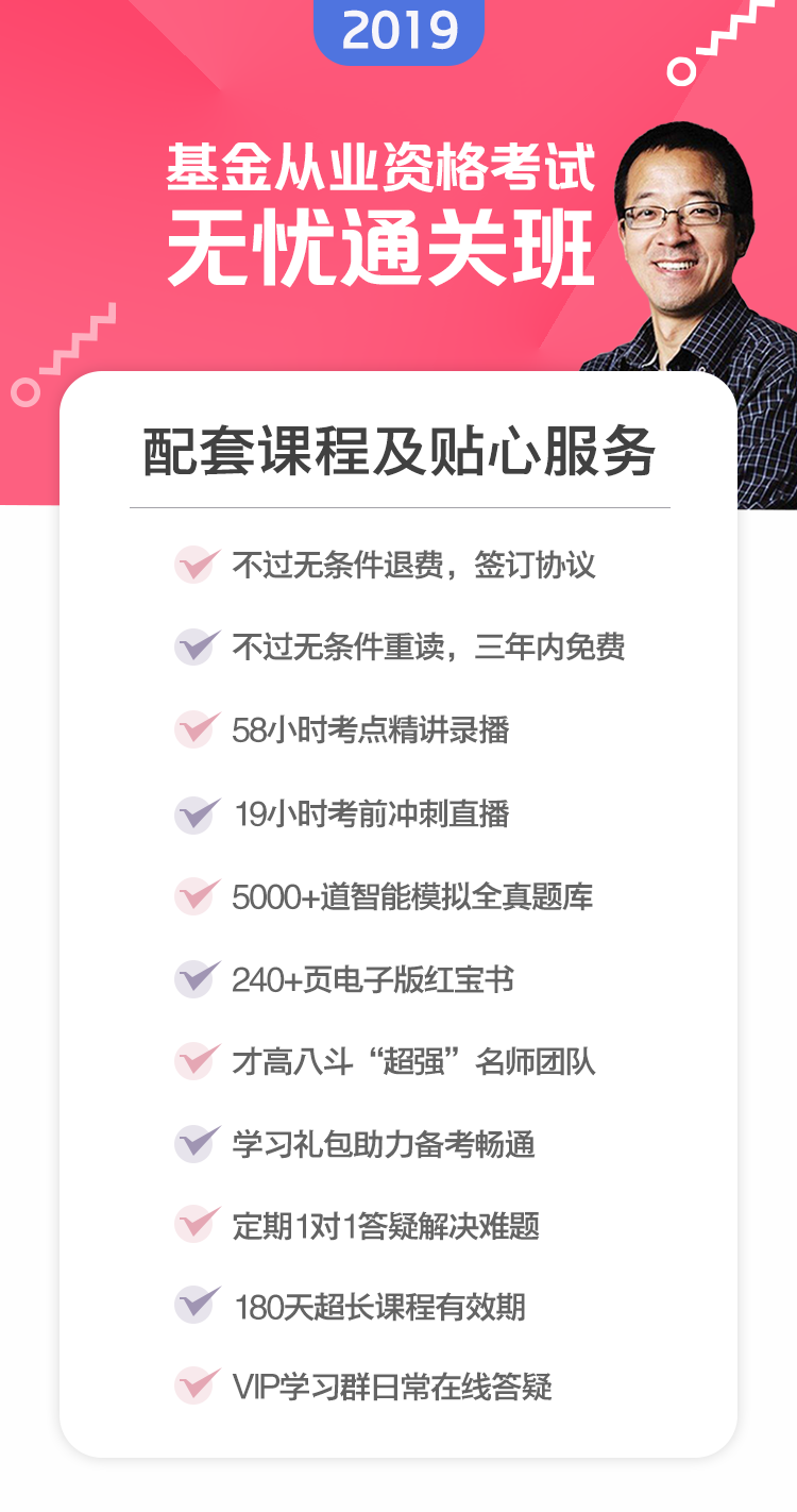 https://img.zhiupimg.cn/group1/M00/02/19/rBAUC1wZ8MWAABSzAAM3fK0ZTw0808.png