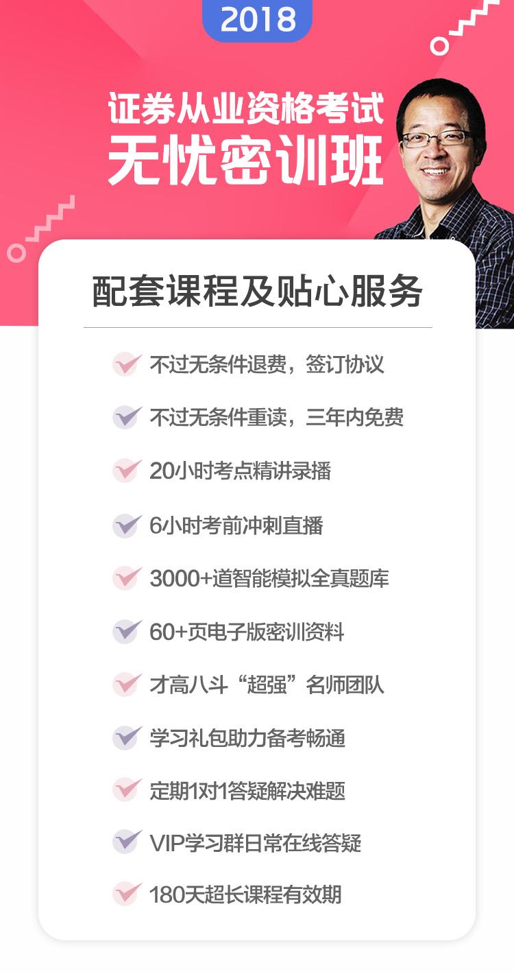 https://img.zhiupimg.cn/group1/M00/02/94/rBAUDFtj1POAftZ2AAWUImsmT_k958.png
