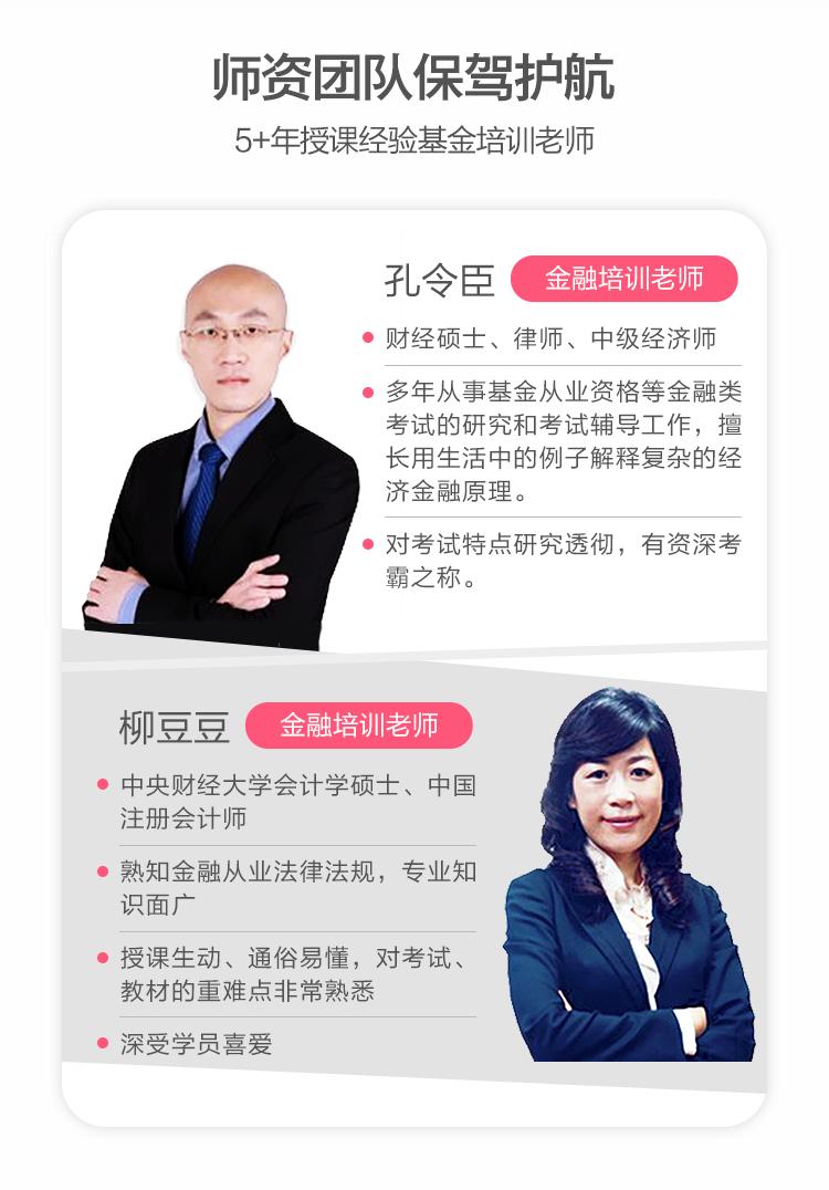 https://img.zhiupimg.cn/group1/M00/03/E7/rBAUC1zxCVuAaXK9AAQvsOYMm50205.png