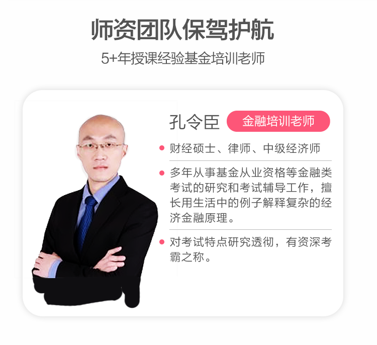 https://img.zhiupimg.cn/group1/M00/03/E7/rBAUC1zxGCyAIuokAAH8n_Oi0JY817.png