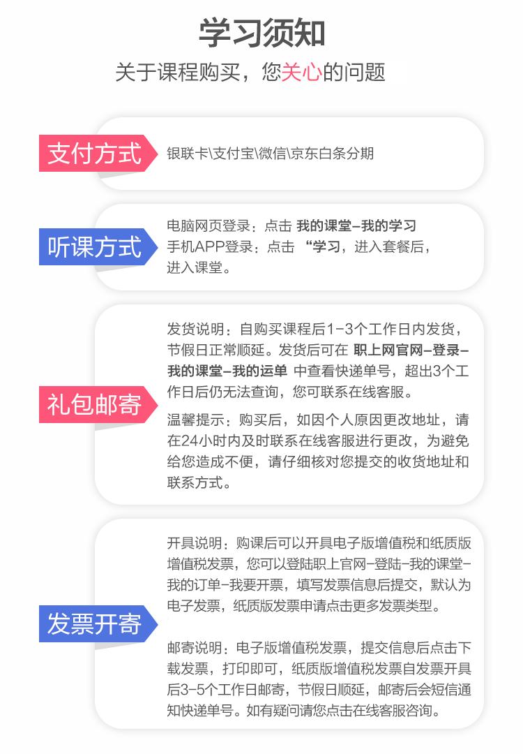 https://img.zhiupimg.cn/group1/M00/03/F4/rBAUC10CEweAfFmsAAPrcLAohXM645.jpg