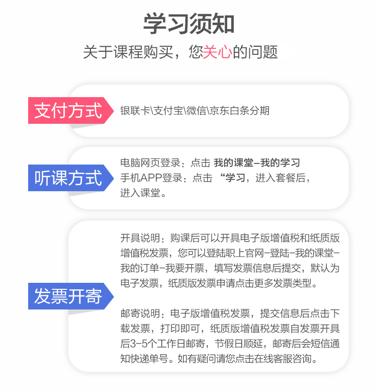 https://img.zhiupimg.cn/group1/M00/03/F5/rBAUC10CGB6AcUkSAAKiCsc8pbw380.jpg