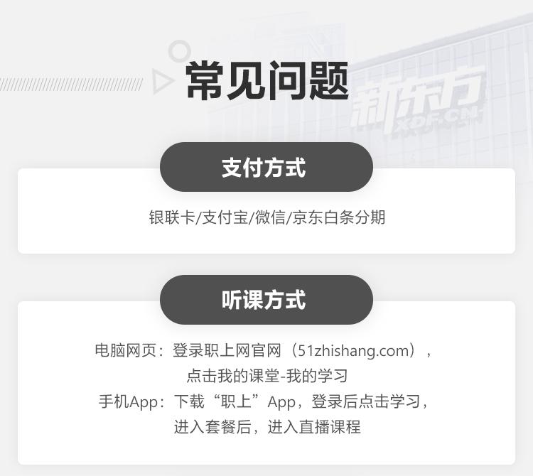 https://img.zhiupimg.cn/group1/M00/04/A6/rBAUC12gBaOAauhEAAGpUX7kjQw135.jpg