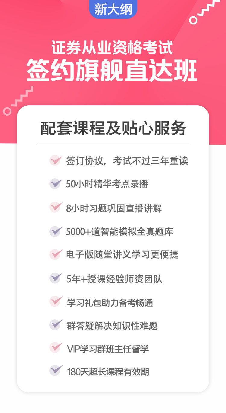 https://img.zhiupimg.cn/group1/M00/05/4C/rBAUC14O4YmAbulMAAI771B-heg215.png