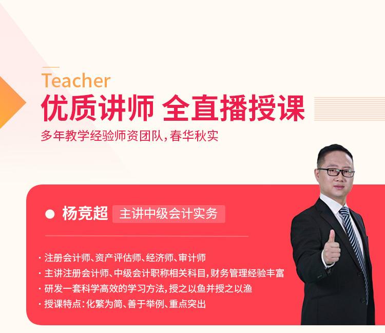 https://img.zhiupimg.cn/group1/M00/05/82/rBAUC157QDKAbZaYAAHdqo2yxbg768.jpg