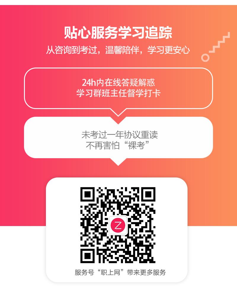 https://img.zhiupimg.cn/group1/M00/09/F6/rBAUDFzw40uAJ1xiAAOrdqebLTk332.jpg