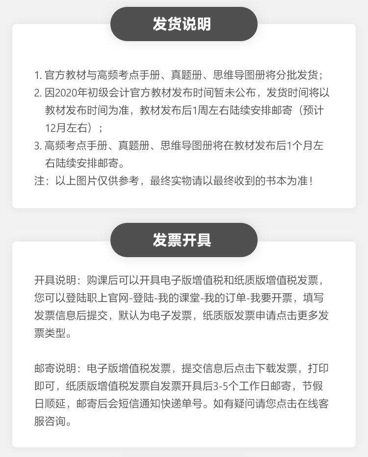 https://img.zhiupimg.cn/group1/M00/0A/82/rBAUDF2gBauALa-4AAH0AYA0x-A003.jpg