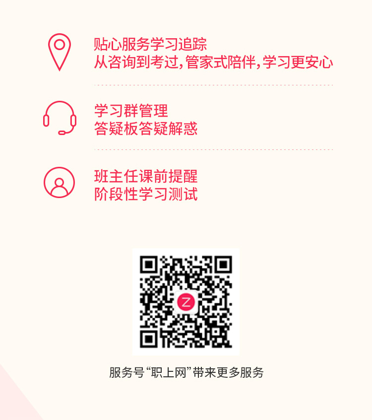 https://img.zhiupimg.cn/group1/M00/0A/AA/rBAUDF57QDyAS726AAK6TINBdYo277.jpg